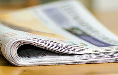 Interna und Neuigkeiten aus der Branche